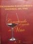 Diccionario enciclopédico universal del vino